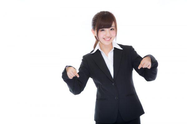 最新IT製品情報やセミナー情報が得られるサイト!IT初心者から上級者までおすすめ
