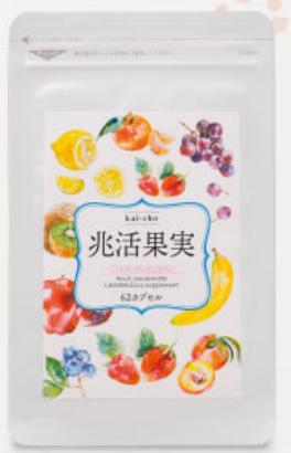 忘れられないあまおう乳酸菌サプリ【兆活果実】(初回980円)