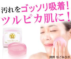 新感覚の洗顔石鹸【ぷるんぷるんの実】(30%超の美容保湿成分)できない本当の原因