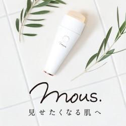 次世代の超音波電動歯ブラシ【オーラルミナスORALUMINAUS】