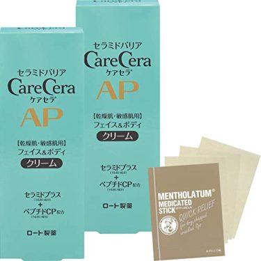 ケアセラ(CareCera) APフェイス&ボディクリーム 2個+おまけつき セットの合理的な考え方