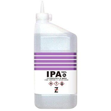 さぁ、始まる、本気のガレージ・ゼロ IPA 純度99.9%以上 1L イソプロピルアルコール 2-プロパノール イソプロパノール GZ901