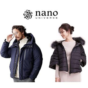 【最大70%OFF】ナノ・ユニバース 秋冬メンズ/レディスファッションの光と影